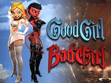 Бонусы в аппарате Хорошая Девочка, Плохая Девочка